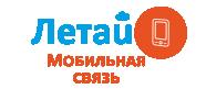 """Таттелеком (Мобильная связь """"Летай!"""")"""