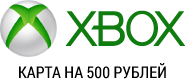 xBox Retail Gold Subscription Card – Giftcard 500