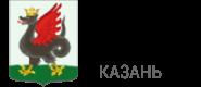 ЕРЦ г. Казани (А3)