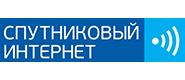 Триколор ТВ - Спутниковый интернет