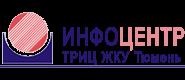 Коммунальные платежи (Тюмень)