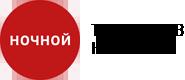 """Триколор ТВ - Пакет  """"Ночной"""""""